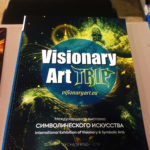 Visionary_art_trip_2019_book