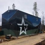 outdoor_murals
